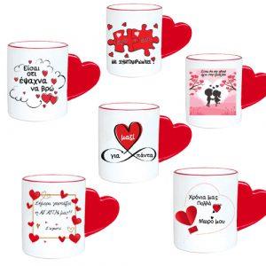 11325-500x500 κουπα δωρο για αγιου βαλεντινου καφες ερωτευμενους